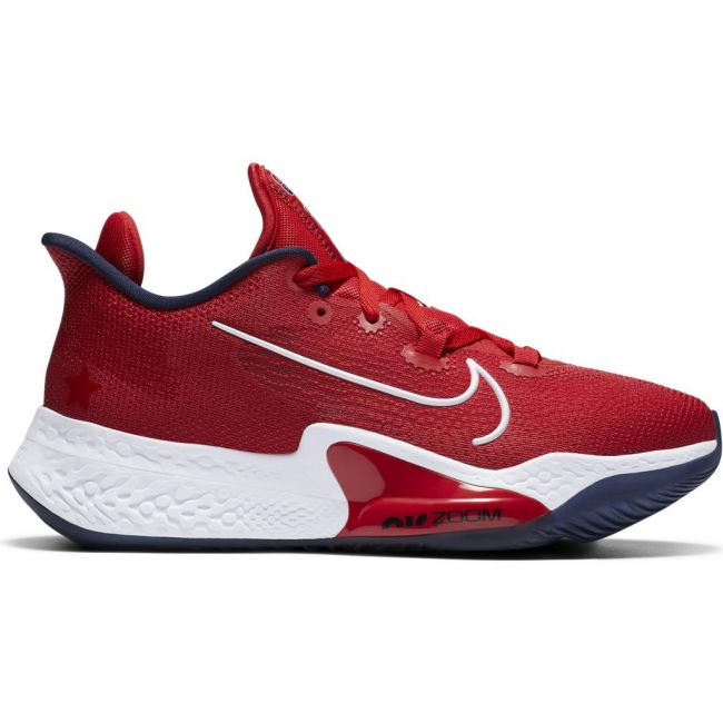 Nike air zoom bb nxt | Basketball | Basketball trainers | Buy online